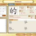 Learn-Chinese-Characters-FarEast