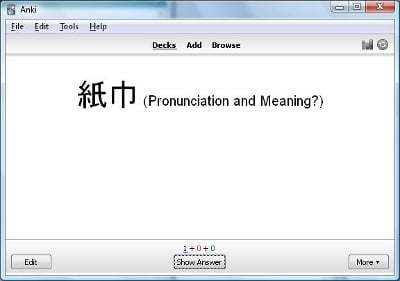 Review-Chinese-English-Question