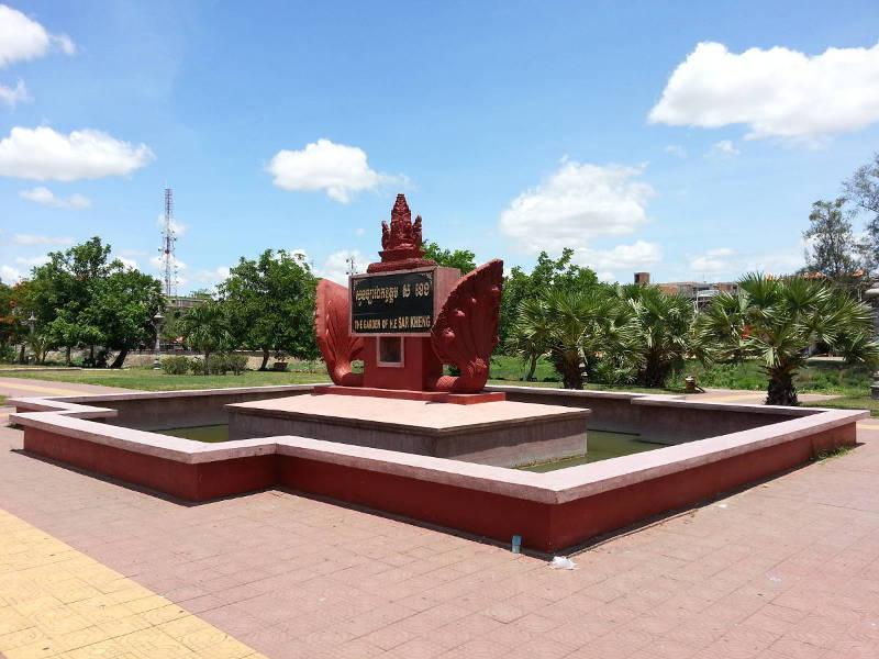 15-Sar-Kheng-Fountain