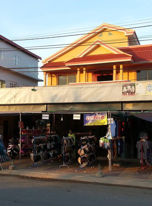 2-Socks-Shop