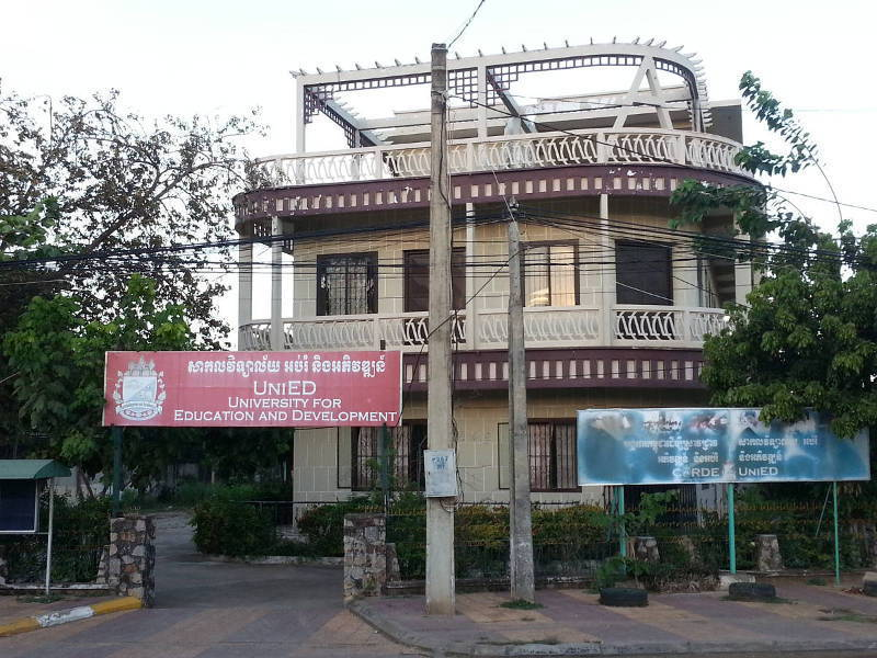 6-Bahai-Training-Center