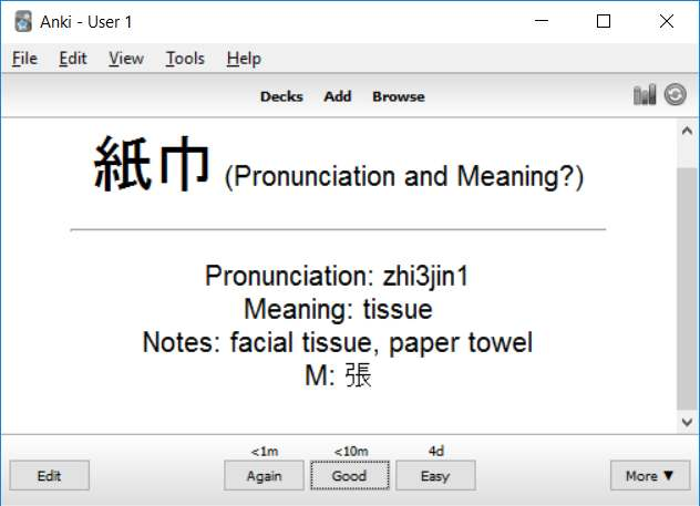 Review-Chinese-English-Answer